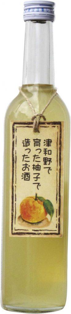 津和野で育った柚子で造ったお酒
