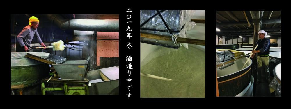 『初陣』蔵元 古橋酒造