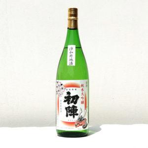 初陣純米大吟醸酒1.8l