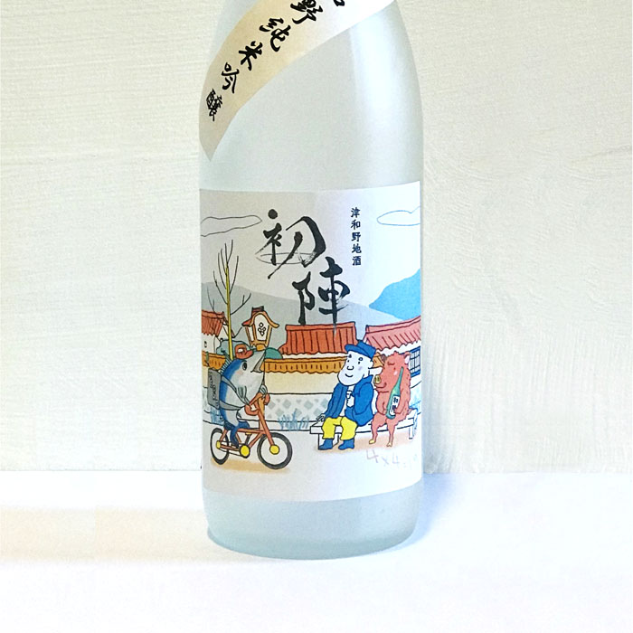 初陣純米吟醸酒720mlシシニイクさんラベル