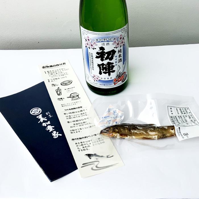 初陣あゆ酒