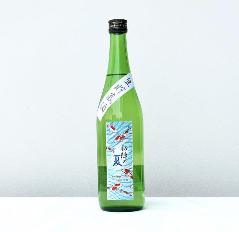 初陣・生貯蔵酒720ml