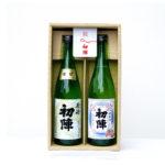 純米酒と辛口原酒のセット(白飾り)