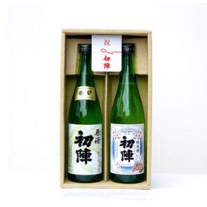 初陣・純米酒と辛口原酒のセット(白飾り)