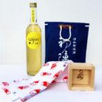 初陣・柚子酒と雑貨のセット2