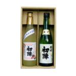 初陣・純米大吟醸と辛口原酒セット