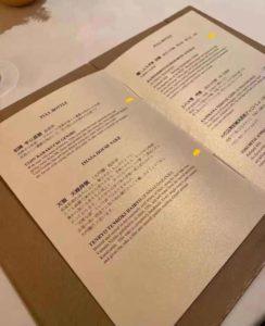 ザ ペニンシュラ 香港の日本料理店に初陣